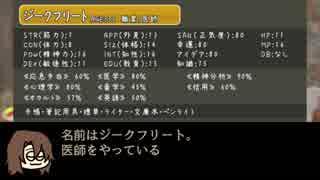 【グラブルCoC】CLOSE OPEN CLOSET