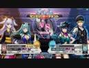 【五井チャリ】1209COJ 第9回マンスリートーナメント