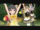 【ミリシタMV】「アニマル☆ステイション!」(SSR)【1080p60/ZenTube4K】
