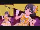 【ミリシタ】中谷育「アニマル☆ステイション!」【ソロMV+ユニットMV】