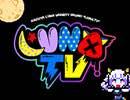 THE MOON STUDIO presents 「LUNA TV」 第2回 ゲスト:DOTAMA