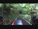 第3位:日本の車載映像集56-1/3 thumbnail