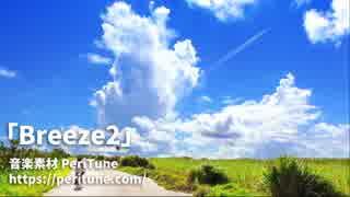 【無料フリーBGM】爽やかなケルト曲「Breeze2」