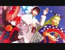 【MMD鬼徹】瑞獣3人で響喜乱舞【鬼徹紅白最終決戦-白】