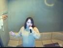 【歌ってみた】ギガンティックO.T.N/ギガP feat.鏡音レン