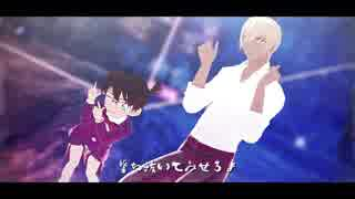 【MMDコナン】ロキ【安室+コナン】