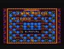 【CPUボコり実況】スーパーボンバーマンを割りとマジで実況プレイしてみた。【Part4】