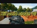 Kill scene stream Ⅶ × PLAYERUNKNOWN'S BATTLEGROUNDS