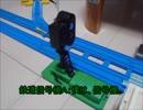 トレインキングダムストーリー 番外編②「信号と踏切と駅トー...