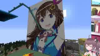 【そらちゃん壁画完成】ホロライブでマイ