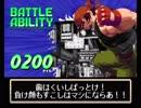 """【TASさんの休日】ワンパンマン""""KOF2000""""【5:11】"""