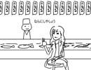 第72位:大人の女性 thumbnail