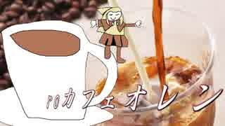 【MUGEN】凶悪キャラオンリー!狂中位タッグサバイバル!Part58(H-6)