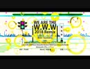WE ARE THE W.W.W 2018  REMIX TYPE -R-