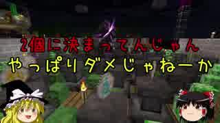 【Minecraft】鬼畜過ぎるSkyblock Part13(