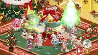 【FKG】第二弾クリスマス&振り袖ガチャで131連!