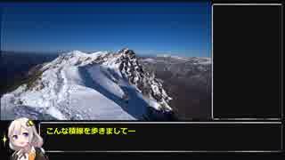 【RTA】ポケモンGO 谷川岳攻略 2:05:17