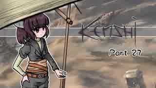 【Kenshi】きりたんが荒野を征く Part 27【東北きりたん実況】