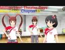 【ミリシタ】メインコミュ第31話『まほうじゃない、まほう』中谷育 楽曲MV『アニマル☆ステイション!』1080p60