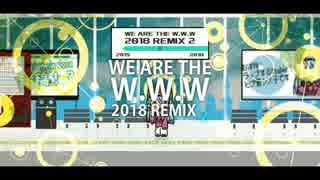 WE ARE THE W.W.W 2018 REMIX  TYPE -W-