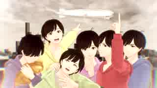 【MMDおそ松さん】脱獄(Neru)【寸劇おそ松