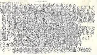 ガンダムオンライン【審議中】( ´・ω) (´・ω・) (・ω・`) (ω・` )その31生存戦略