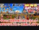 (KOFUMOL ♯308) 最強ハーレム育成計画
