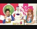 ドラゴゲリオンZ ~超拡大版DX~①【第57.5話】