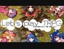【東方卓遊戯】Let's play TRPG【sw2.5】