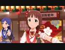 【ミリシタMV】『THE IDOLM@STER』初星mix スペシャルMV「アイドルマスター ミリオンライブ! シアターデイズ」