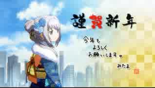 【マギレコ】魔法少女80人 変身シーン【マギアレコード】