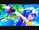 【カメラ配布】『Blue Star/ブルースター』Sour式初音ミク【MMD】
