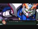 スーパーロボット大戦-シャイニング·ガンダム