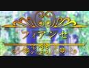 第34位:フィアンセ/あほの坂田×うらたぬき