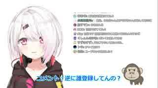 ほとんどチャンネル登録してない椎名さん「逆に誰なら登録してるの?」