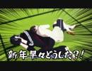 第95位:【ネタバレはないよ】ありがとうけんらんぶ②【映画刀剣乱舞】