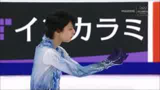 オリンピックチャンネル ロステレコム SP