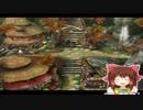 秘湯を求める神社  ~ユクモ村廃村の日~ .mhp3