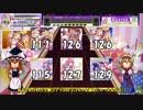 【ゆっくり】魔理沙とアリスのチュウニズムPlay☆.part15
