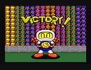 【CPUボコり実況】スーパーボンバーマンを割りとマジで実況プレイしてみた。【Part6】