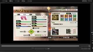 [プレイ動画] 戦国無双4の大坂の陣(徳川軍)をららでプレイ