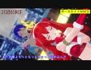 【MMD】ミクとKAIKOでロミオとシンデレラ【カメラ移動・字幕有】(1080p_60fps)