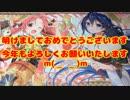【WIXOSS】新年初オリパ開封!!