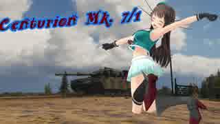 【WoT】秋津洲流戦車戦術part5