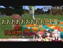 【さくらみこ】ホロライブでマイクラ ダイジェスト#25【歓迎会】
