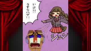 シグマをいじめるマーチ(69マンSEエックス ゼERO)
