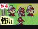 【ファイアーエムブレム】思考雑魚っぱの封印の剣  part4