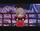 【アイドル部MMD】夜桜たま専用ツモモーション