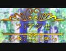 【ニコカラ】フィアンセ《あほの坂田×うらたぬき》(On Vocal)-3