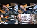 Van HalenのJudgement Dayを1人でやってみた【creambadge】